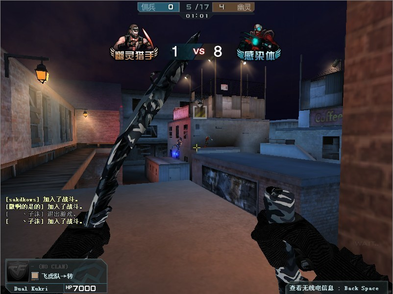 幽灵模式技巧攻略 穿越火线精准狙击辅助功能.jpg