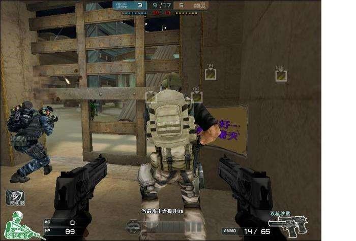 穿越火线辅助器磁性自瞄 背包装备搭配攻略.jpg