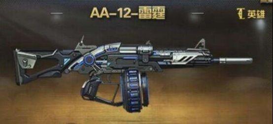 穿越火线实现自动开枪辅助 排位赛武器新格局解析.jpg