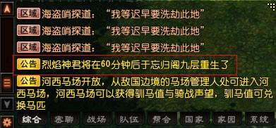 大唐无双2自动杀怪辅助软件 打怪系统玩法介绍.jpg