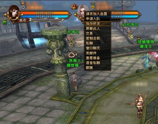 轩辕传奇2自动轻松日常脚本任务 好友系统玩法详解.jpg